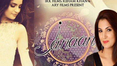 Reham-Khan's-production-Janan'