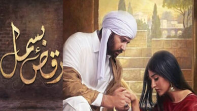 raqs-e-bismil-Drama-review