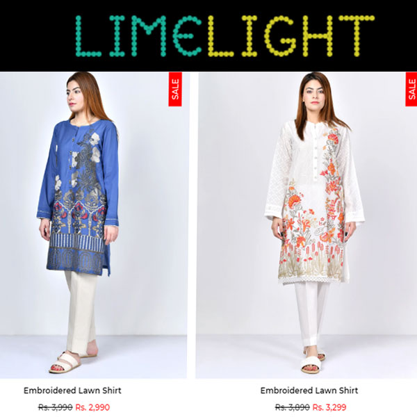 limelight-sale-2021