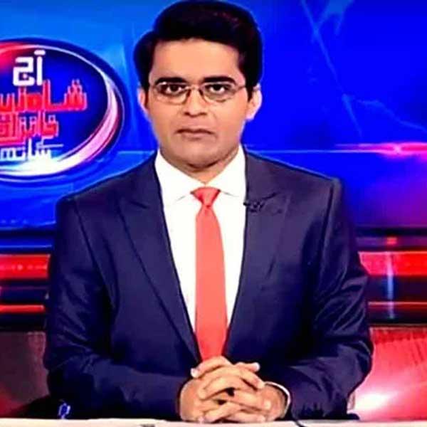 Shahzeb-Khanzada-News-anchor